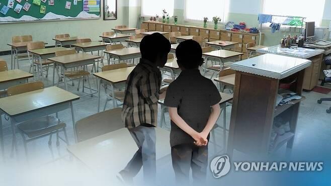 학교폭력 피해 '초등학생'(CG) [연합뉴스TV 제공]