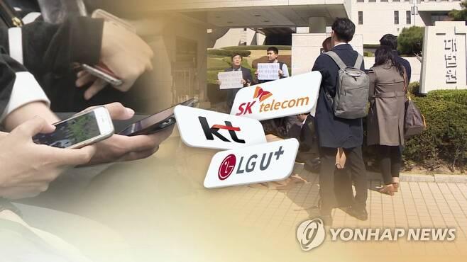 이동통신비 (CG) [연합뉴스TV 제공]