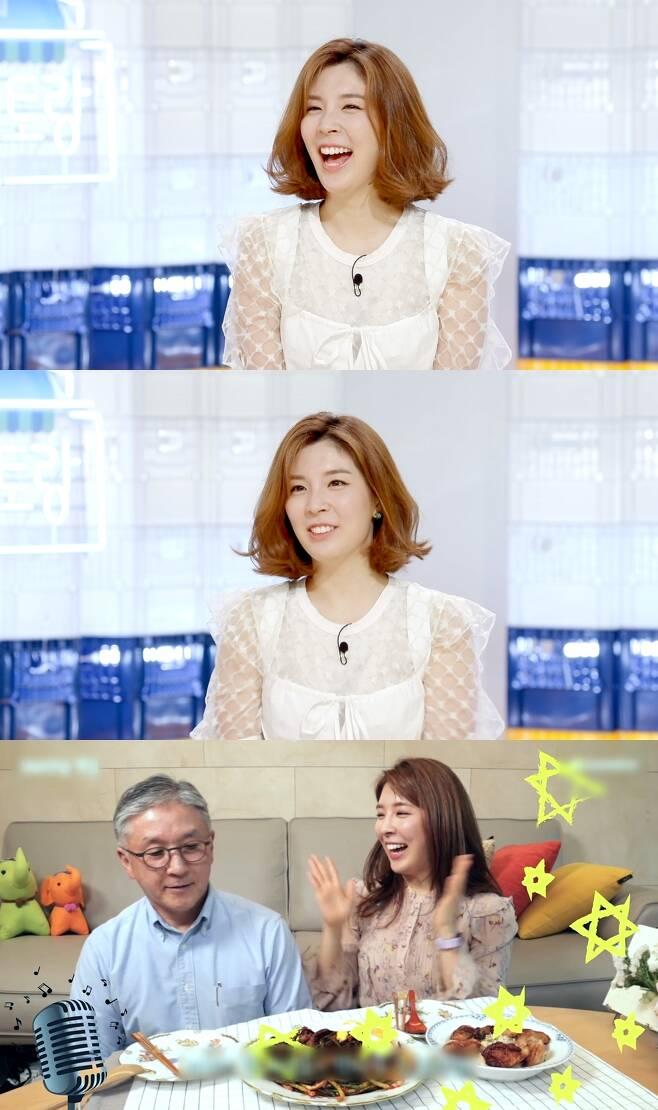 KBS 2TV '편스토랑' © 뉴스1