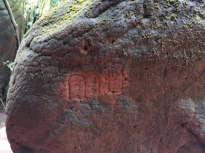 태국어 낙서가 쓰인 '뱀 비늘 무늬' 암석 [Buengkan day 페이스북 캡처. 재판매 및 DB 금지]