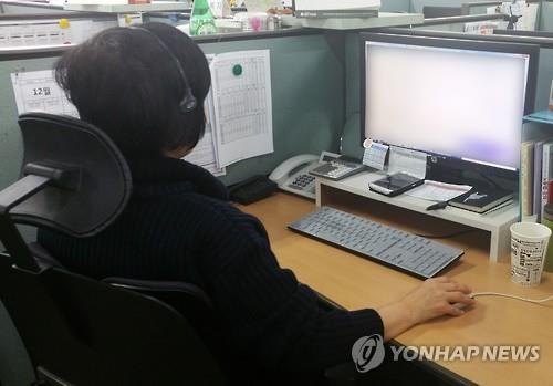 텔레마케터 [연합뉴스 자료사진]