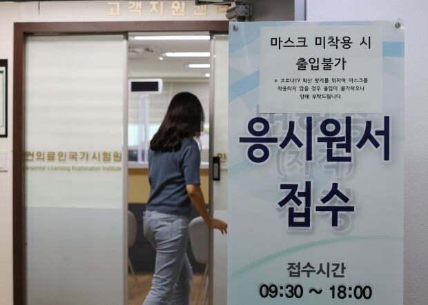 정부가 지난 4일 오후로 예정돼 있던 의사 국가고시 실기시험 재접수 기한을 6일 밤 12시까지로 연장했다.  사진은 지난 6일 서울 광진구 한국보건의료인국가시험원 별관 모습./사진=연합뉴스