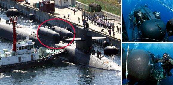 2017년 부산에 입항한 미 핵잠수함 미시간호 상단에 네이비 실 요원들이 사용하는 침투용 소형 잠수정(SDV)을 보관하는 드라이덱셀터(DSS)로 추정되는 설치물(빨간 원)이 놓여있다. 오른쪽은 미 해군 홈페이지에 공개된 네이비 실 요원들이 잠수정을 타고 훈련하는 모습. 2017.10.19 연합뉴스