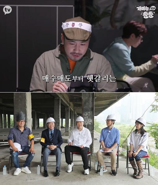 카카오TV '개미는 오늘도 뚠뚠'(위쪽)-MBC '돈벌래'. 사진제공 카카오TV·MBC