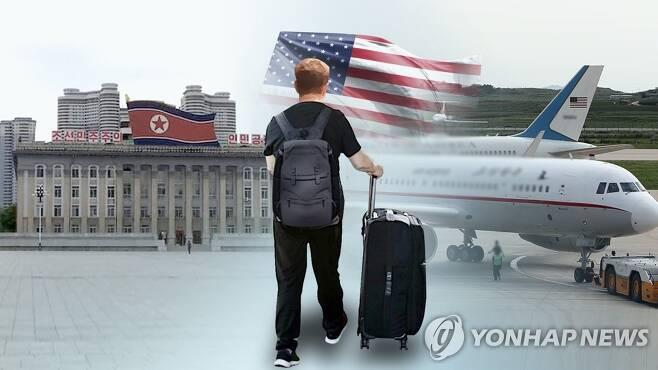 국무부, 미국인 '북한 여행금지' 1년 더 연장 (CG) [연합뉴스TV 제공]