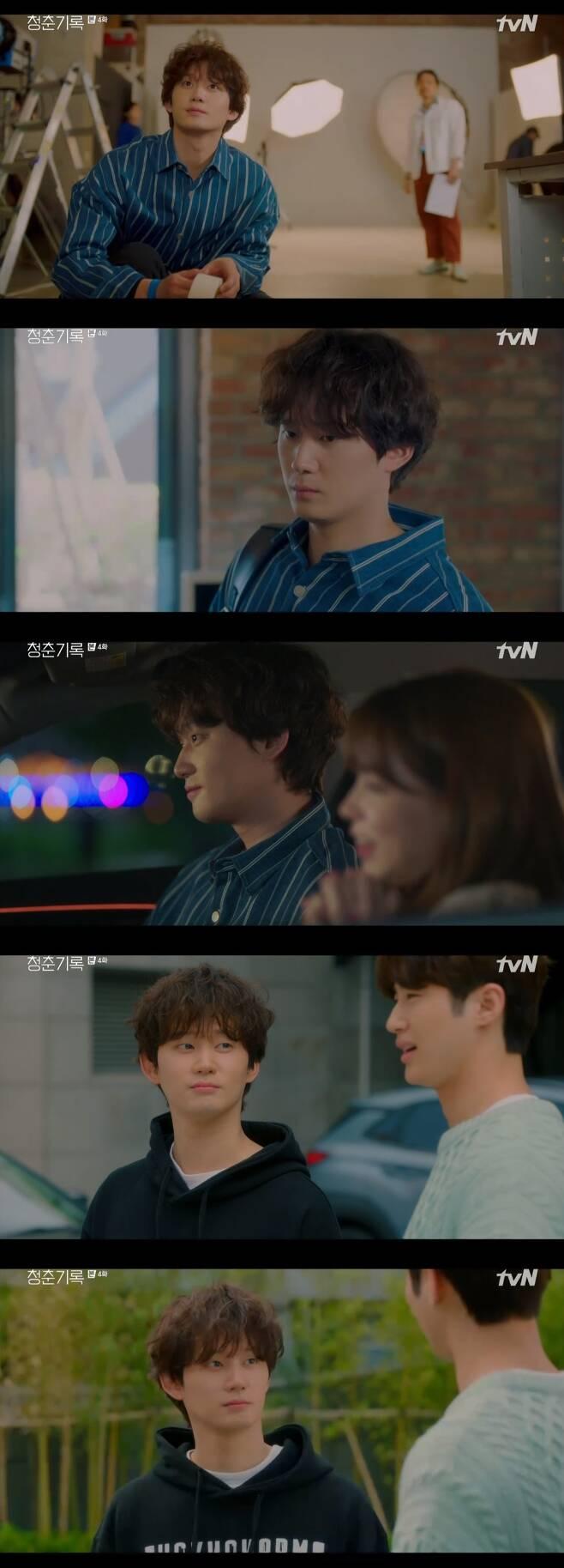 /사진=tvN '청춘기록' 방송화면 캡처