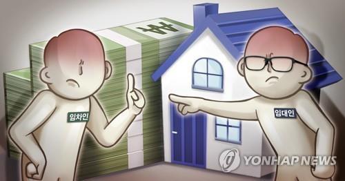 임대차 분쟁 (PG) [김민아 제작] 일러스트