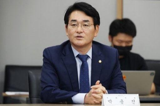 박용진 더불어민주당 의원. 연합뉴스
