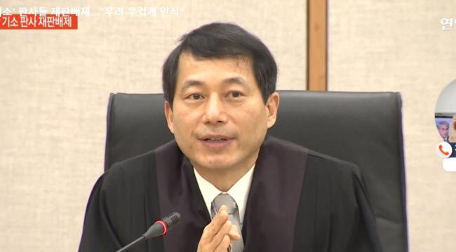 이태종 전 서울서부지법원장