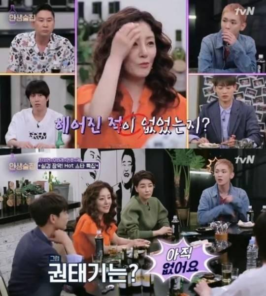 /사진=tvN '인생술집' 방송화면 캡처
