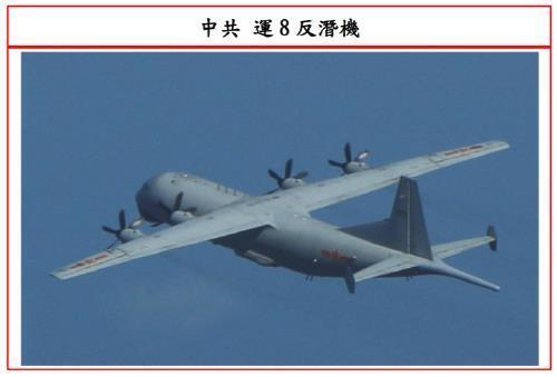 중국군 윈-8 대잠 초계기 [대만 국방부 홈페이지 캡처. 재판매 및 DB 금지]
