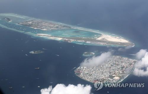 몰디브의 수도 말레와 공항섬 [연합뉴스 자료사진]