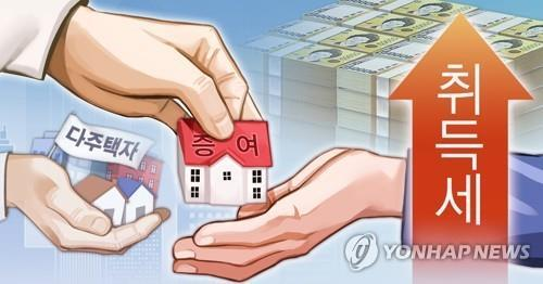 다주택자 증여 취득세 강화 (PG) [장현경 제작] 일러스트