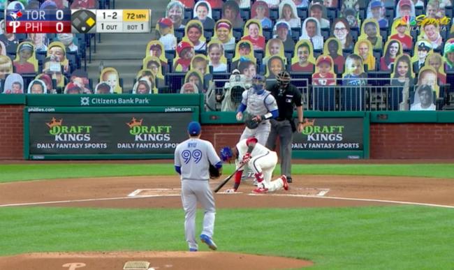 [사진] MLB TV 중계화면 캡처