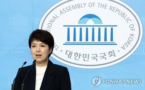 국민의힘 김은혜 의원 [연합뉴스 자료사진]