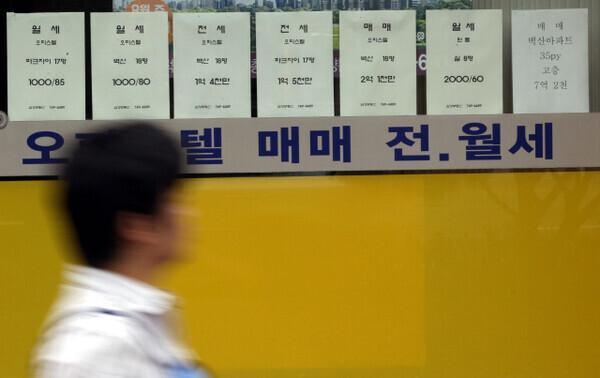 서울 용산구의 한 부동산 업소 유리벽에 매물 광고가 붙어져 있다. 한겨레 자료
