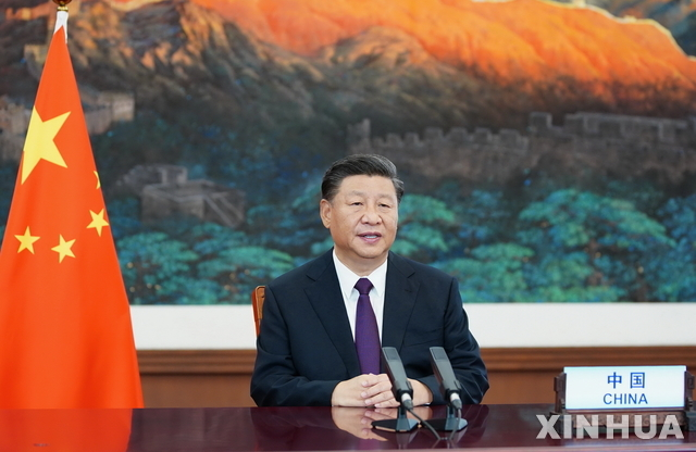 [베이징=AP/뉴시스]시진핑 중국 국가주석이 21일 화상으로 열린 유엔 75주년 기념 고위급 회의에서 연설하고 있다. 2020.9.22.