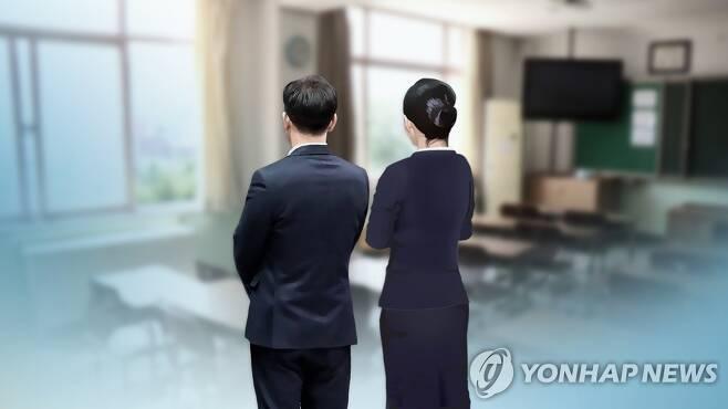교사(CG) [연합뉴스TV 제공]