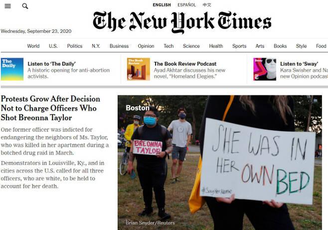 뉴욕타임스 캡처