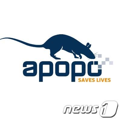 APOPO 로고 © 뉴스1