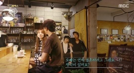 다큐플렉스 '청춘다큐-다시 스물' 방송화면 캡처. MBC 제공