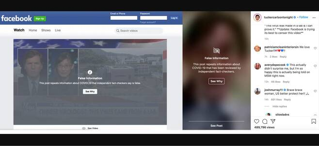 코로나 바이러스가 중국 우한의 연구소에서 만들어졌다고 주장한 홍콩 바이러스 학자 옌리멍의 인터뷰 영상에 페이스북과 인스타그램은 '가짜 뉴스' 경고 문구를 삽입했다.