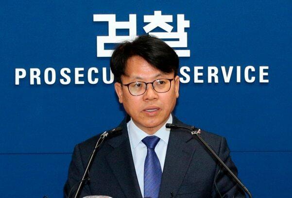 김관정 동부지검장