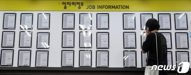 (서울=뉴스1) 황기선 기자 = 코로나19 여파로 채용 취소·연기가 이어지고 있는 가운데 15일 서울 마포구 서울서부고용복지플러스센터에서 시민이 일자리 정보 게시판을 지켜보고 있다. 2020.9.15/뉴스1