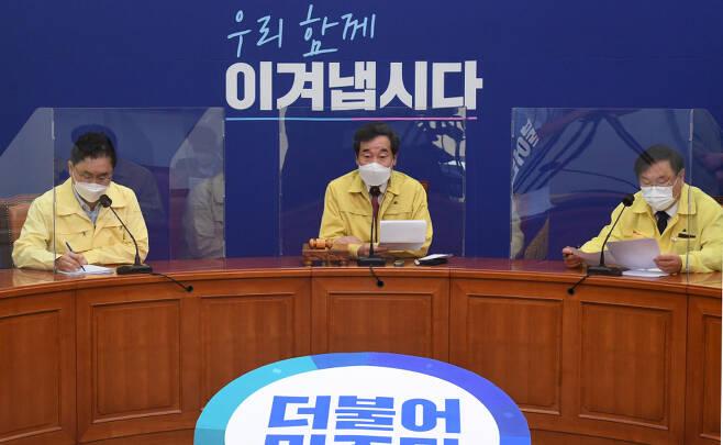 이낙연 더불어민주당 대표가 9월28일 국회에서 열린 최고위원회의에서 발언 중이다. ⓒ연합뉴스