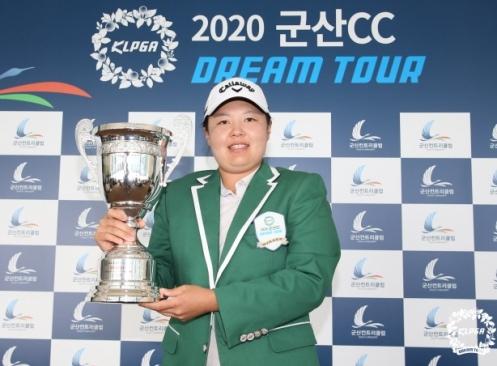 2020년 한국여자프로골프(KLPGA) 드림투어 16차전 우승을 차지한 박주영5 프로가 트로피를 들고 있다. 사진제공=KLPGA