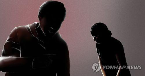 협박(PG) [제작 조혜인] 일러스트