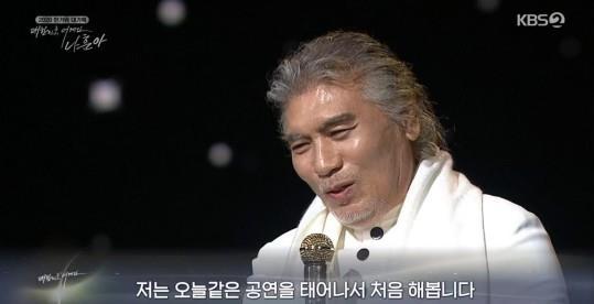 대한민국 어게인 나훈아 [KBS 캡처. 재판매 및 DB 금지]