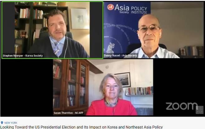코리아소사이어티 '미국 대선과 한반도 및 동북아 정책 전망' 온라인 대담 [유튜브 캡처]