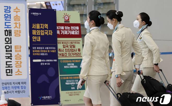 대한항공 승무원들이 8일 오전 인천국제공항 2터미널을 통해 입국해 이동하고 있다. 2020.4.8/뉴스1 © News1 안은나 기자