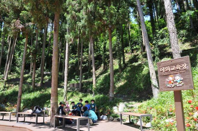 통영 생태숲