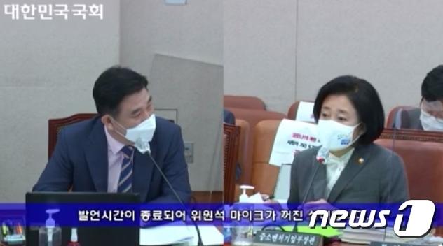 박영선 중소벤처기업부 장관(오른쪽)이 8일 오전 국회에서 열린 국정감사에서 최승재 국민의힘 의원의 질의에 답변하고 있다. (국회 영상회의록시스템 갈무리)© 뉴스1