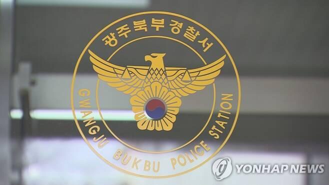 광주 북부경찰서 로고 [연합뉴스TV 제공]