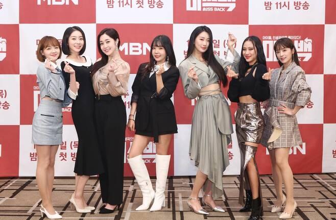 MBN 새 예능 프로그램 '미쓰백' 출연진 [MBN 제공. 재판매 및 DB 금지]