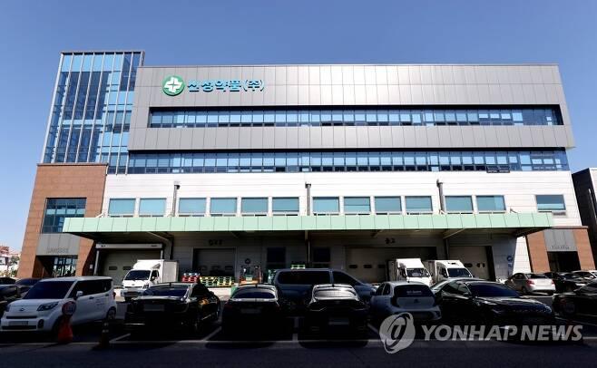 '독감 백신 유통문제' 신성약품 본사 [연합뉴스 자료사진]