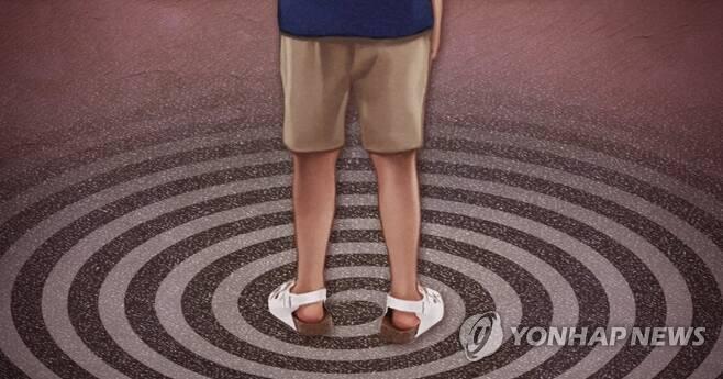 아동 실종 (PG) [제작 최자윤] 일러스트