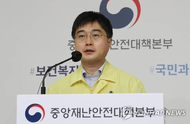 윤태호 중앙사고수습본부 방역총괄반장 [연합뉴스 자료사진]