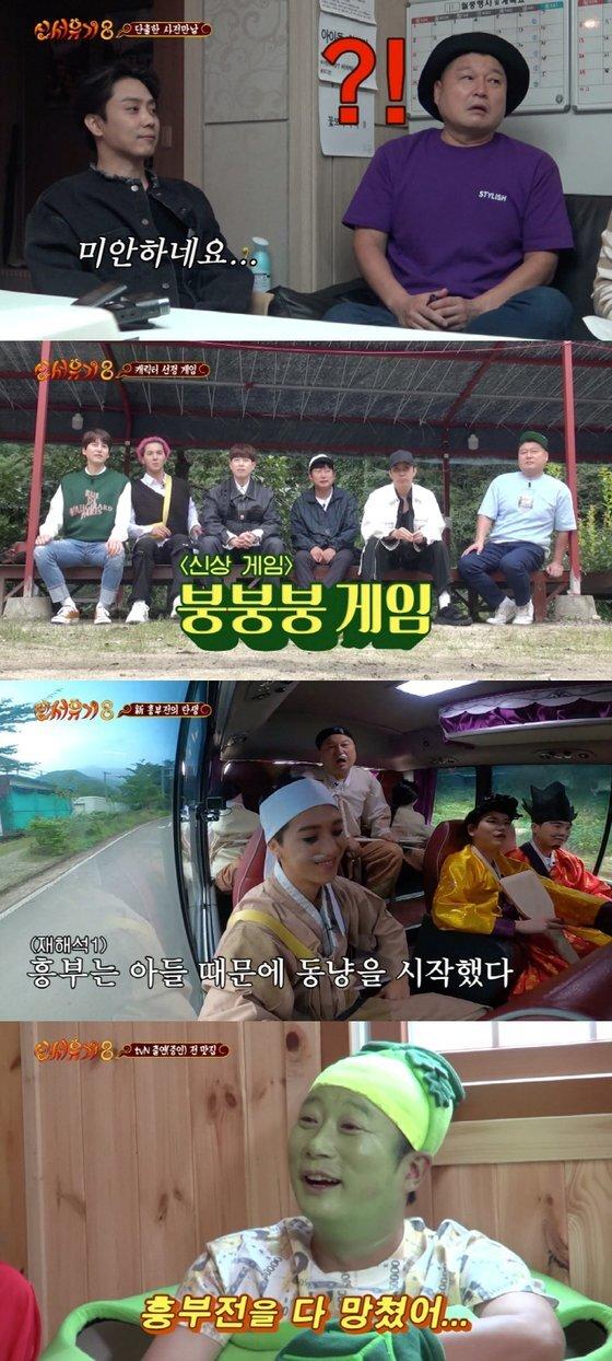 사진=tvN 제공
