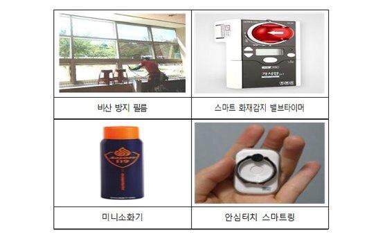 서울 광진구는 1인가구에 맞춤형 생활안전 용품을 지원한다. [사진 광진구]