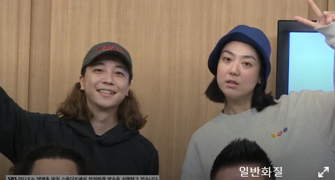 컬투쇼/SBS 고릴라 캡처 © 뉴스1