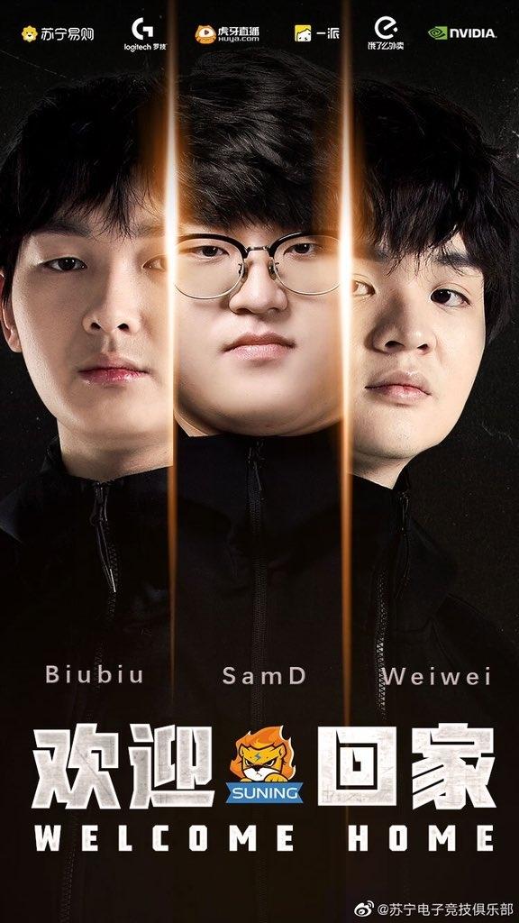 V5로 임대했던 3명의 선수가 돌아온다고 알린 쑤닝 게이밍(사진=쑤닝 게이밍 트위터 발췌).