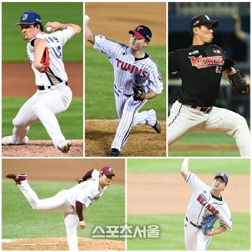 왼쪽부터(시계방향) 원종현, 고우석, 김재윤, 이영하, 조상우. 스포츠서울 DB