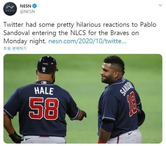 관계자들의 반응을 정리한 보스턴 매체
