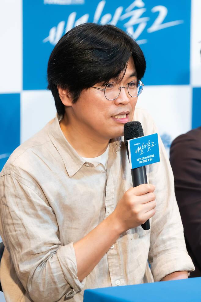 박현석 PD/ 사진제공=tvN© 뉴스1