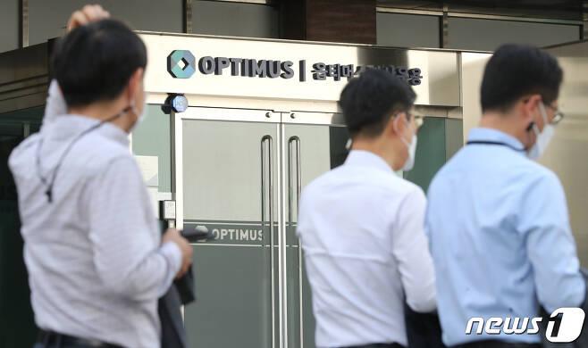 서울 강남구 옵티머스자산운용 사무실. 2020.10.13/뉴스1 © News1 임세영 기자