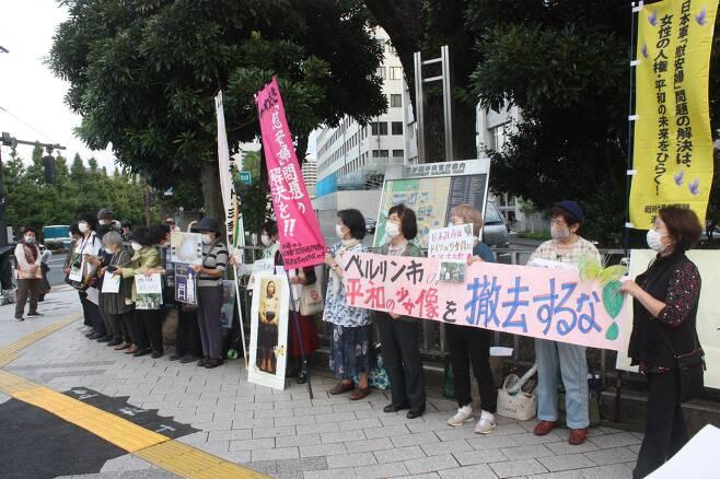 일본의 시민단체인 '일본군 위안부 문제 해결 전국행동'이 13일 도쿄 총리관저 앞에서 일본 정부의 베를린시 '평화의 소녀상' 철거 요청을 즉각 철회하라고 촉구했다. /연합뉴스